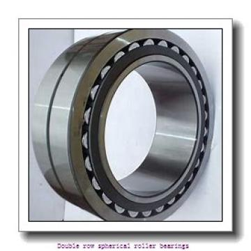 40 mm x 80 mm x 23 mm  SNR 22208.EMKW33 Double row spherical roller bearings