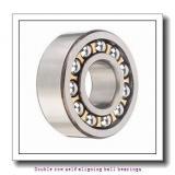 20 mm x 47 mm x 18 mm  NTN 2204S Double row self aligning ball bearings
