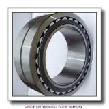 40 mm x 80 mm x 23 mm  SNR 22208EAS01 Double row spherical roller bearings